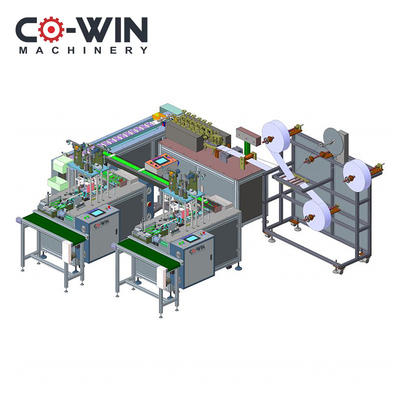 Full Automatic Flat Face Mask Making Machine Production Line